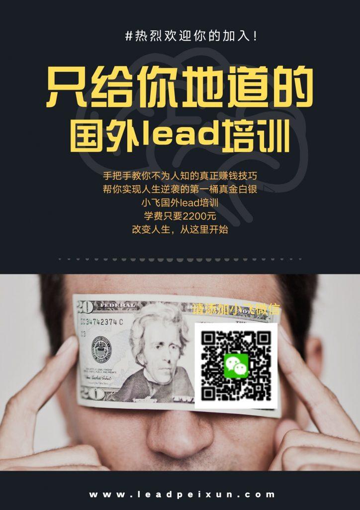 小飞:赚美元很简单,跟着操作就收钱